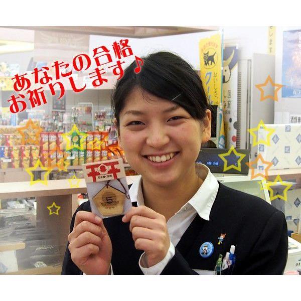 送料無料 合格祈願 オクトパス君&5を書く定規セット minamisanriku-hukko 02