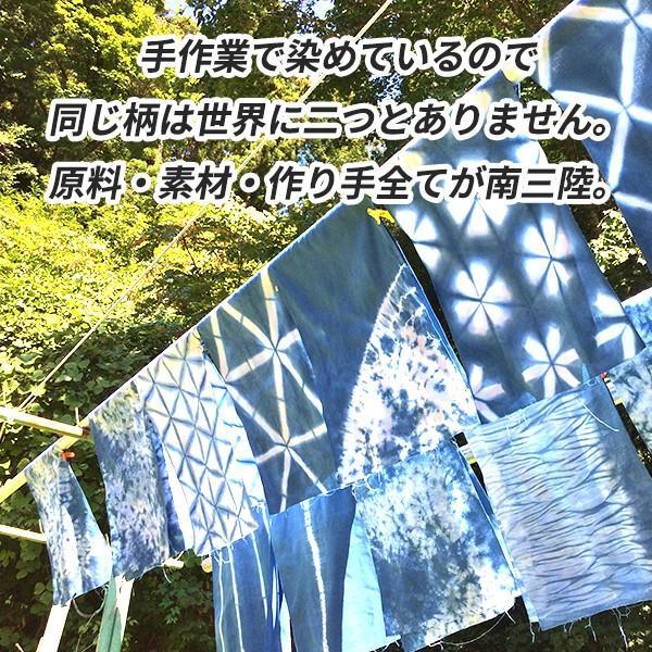 南三陸 藍染め手ぬぐい 手染め 手拭い ネコポスOK 返礼品 贈答品 藍監査室|minamisanriku-hukko|02
