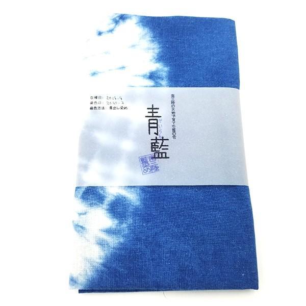南三陸 藍染め手ぬぐい 手染め 手拭い ネコポスOK 返礼品 贈答品 藍監査室|minamisanriku-hukko|10