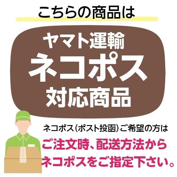 海のストラップ おしゃれ 手作り レジン Minamisanriku Handmade *r.u_u.s*|minamisanriku-hukko|04