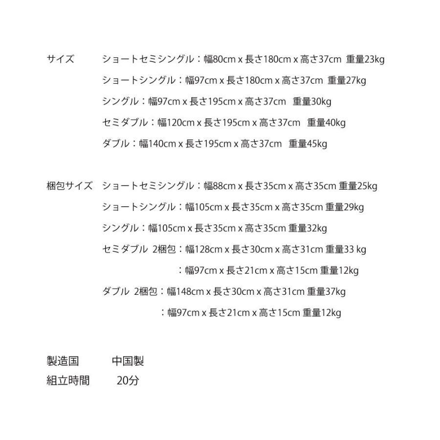 ポケットコイル脚付きマットレス ショートセミシングル 佐川急便対応 最短配送可能(chs828-s-ss)|minamoto-bed|12