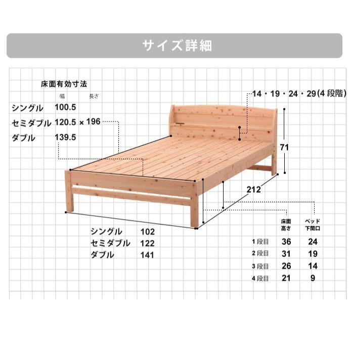 日本製桧すのこベッド シングル ひのき 棚付 島根県産高知四万十産桧 すのこベッド 通気性 ウッドデザイン賞受賞 (TCB233-s7023301)|minamoto-bed|11