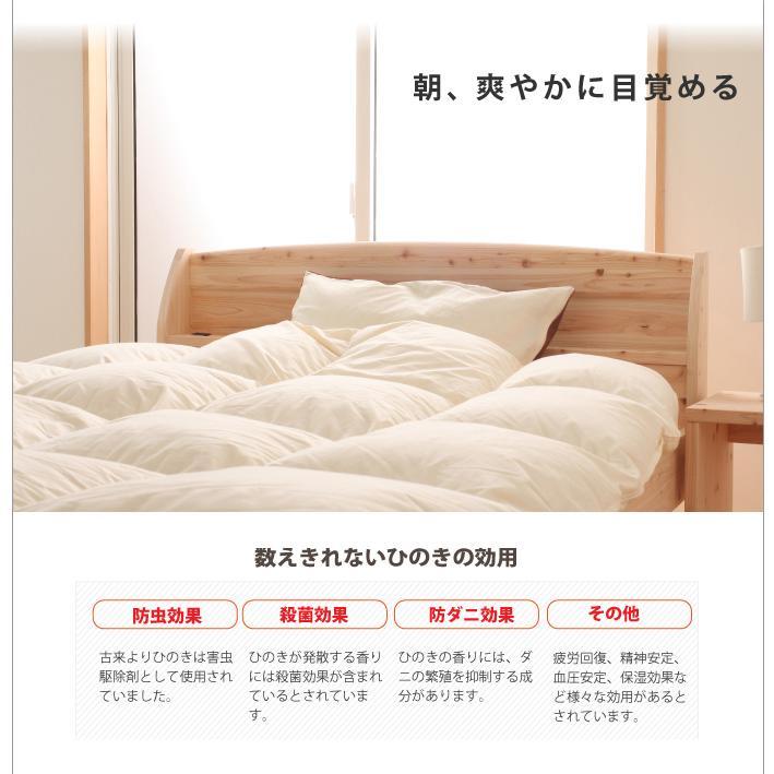 日本製桧すのこベッド シングル ひのき 棚付 島根県産高知四万十産桧 すのこベッド 通気性 ウッドデザイン賞受賞 (TCB233-s7023301)|minamoto-bed|04
