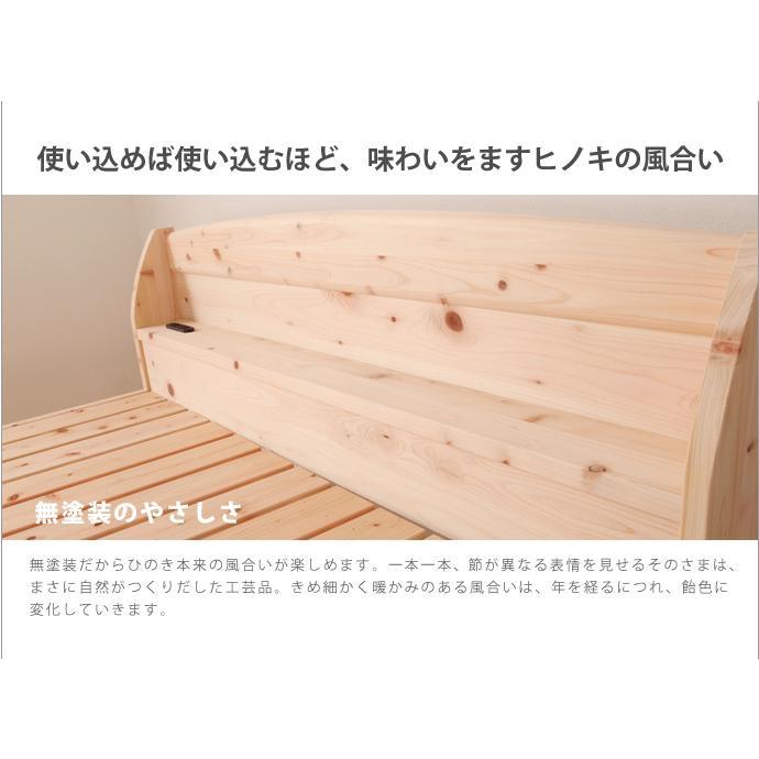 日本製桧すのこベッド シングル ひのき 棚付 島根県産高知四万十産桧 すのこベッド 通気性 ウッドデザイン賞受賞 (TCB233-s7023301)|minamoto-bed|05