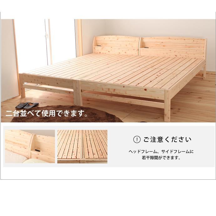 日本製桧すのこベッド シングル ひのき 棚付 島根県産高知四万十産桧 すのこベッド 通気性 ウッドデザイン賞受賞 (TCB233-s7023301)|minamoto-bed|09