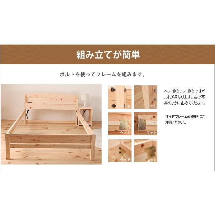 日本製桧すのこベッド シングル ひのき 棚付 島根県産高知四万十産桧 すのこベッド 通気性 ウッドデザイン賞受賞 (TCB233-s7023301)|minamoto-bed|10