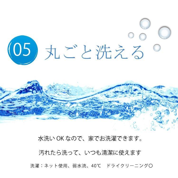 洗える除湿マット シングル (高級放湿繊維モイスファイン・スタンダードタイプ)(除湿マットS★70001★) minamoto-bed 10