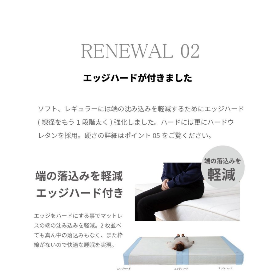 脚付きマットレス シングルベッド  国産 | ポケットコイル(MCB810-S-P)|minamoto-bed|04