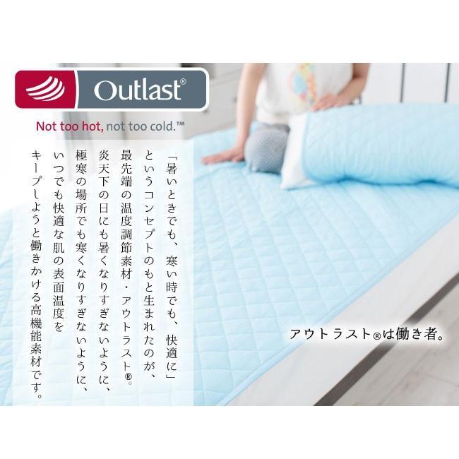 日本製 冷感敷きパッド シングル クールアウト (olcl-sp-10205) minamoto-bed 02
