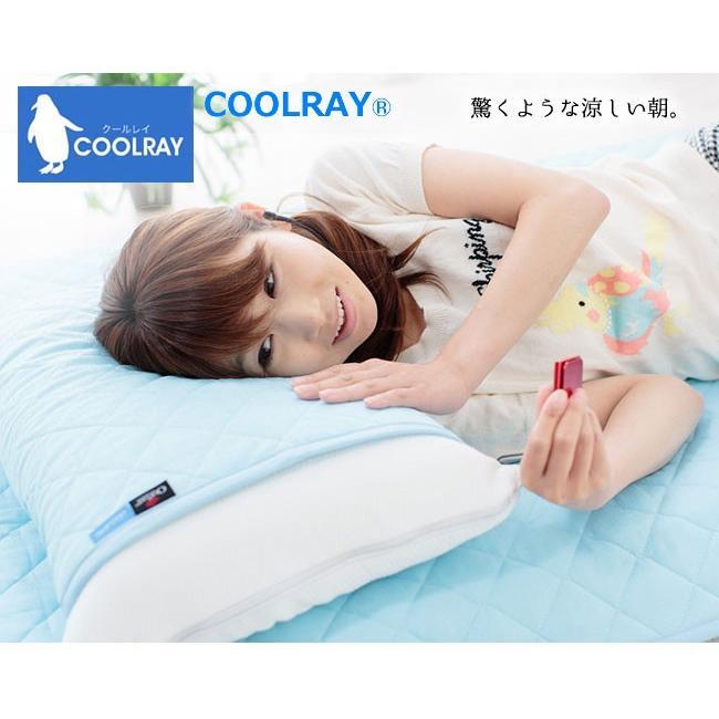 日本製 冷感敷きパッド シングル クールアウト (olcl-sp-10205) minamoto-bed 11