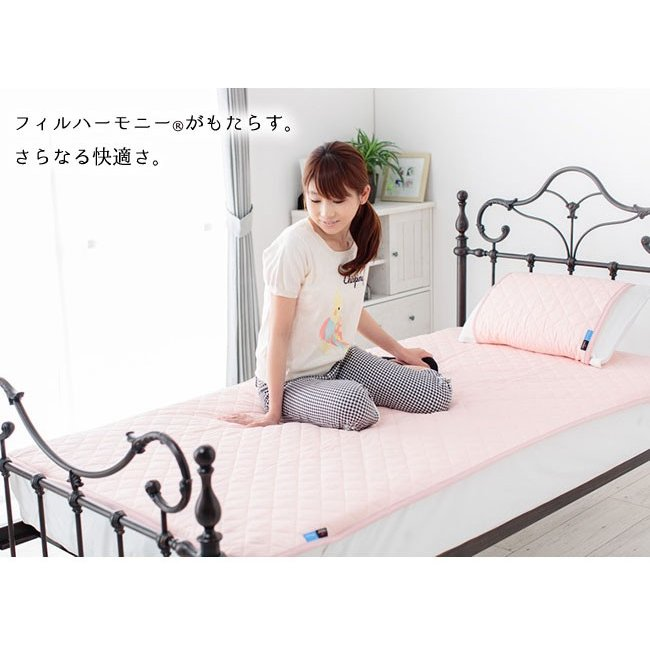 日本製 冷感敷きパッド シングル クールアウト (olcl-sp-10205) minamoto-bed 13