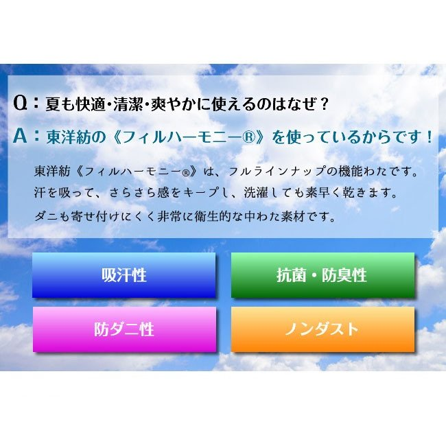 日本製 冷感敷きパッド シングル クールアウト (olcl-sp-10205) minamoto-bed 15