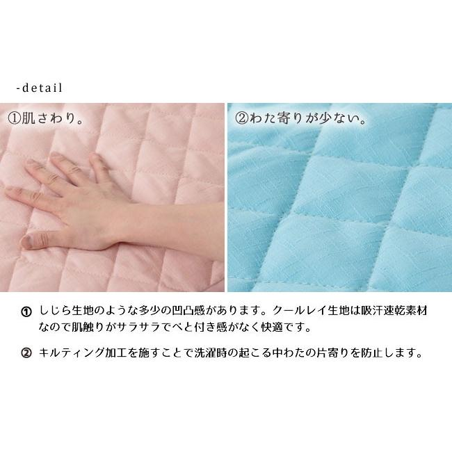日本製 冷感敷きパッド シングル クールアウト (olcl-sp-10205) minamoto-bed 16