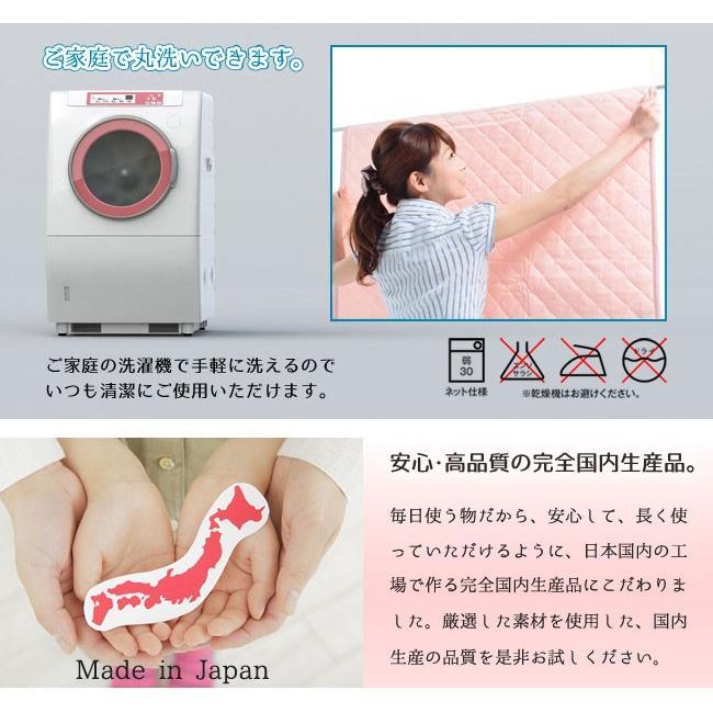 日本製 冷感敷きパッド シングル クールアウト (olcl-sp-10205) minamoto-bed 18