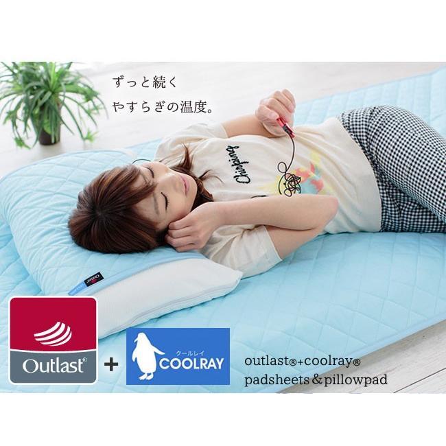 日本製 冷感敷きパッド シングル クールアウト (olcl-sp-10205) minamoto-bed 19