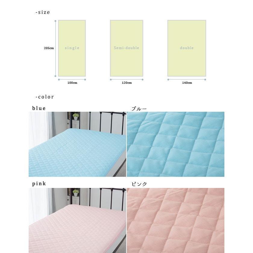 日本製 冷感敷きパッド シングル クールアウト (olcl-sp-10205) minamoto-bed 20
