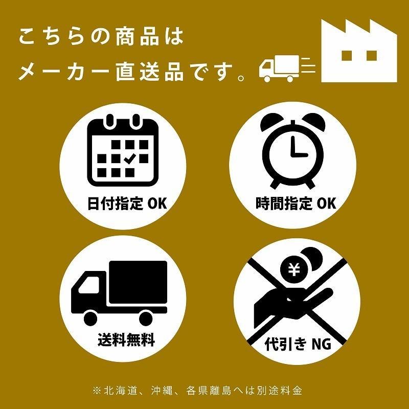 日本製 冷感敷きパッド シングル クールアウト (olcl-sp-10205) minamoto-bed 21