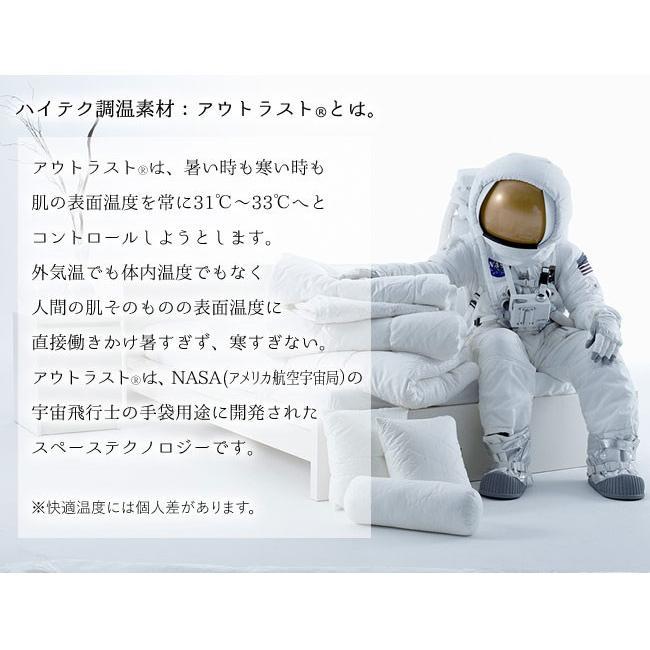 日本製 冷感敷きパッド シングル クールアウト (olcl-sp-10205) minamoto-bed 04