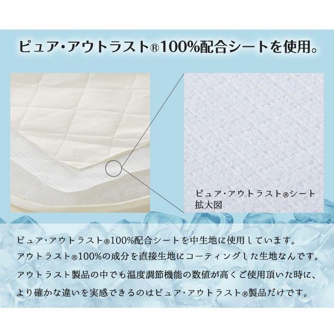 日本製 冷感敷きパッド シングル クールアウト (olcl-sp-10205) minamoto-bed 07