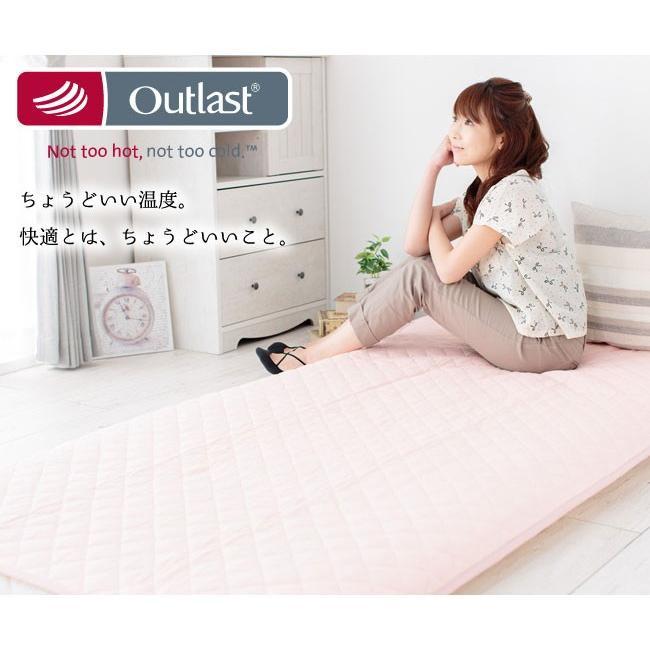 日本製 冷感敷きパッド シングル クールアウト (olcl-sp-10205) minamoto-bed 08