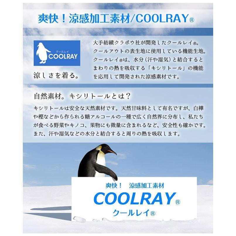 日本製 冷感敷きパッド シングル クールアウト (olcl-sp-10205) minamoto-bed 09