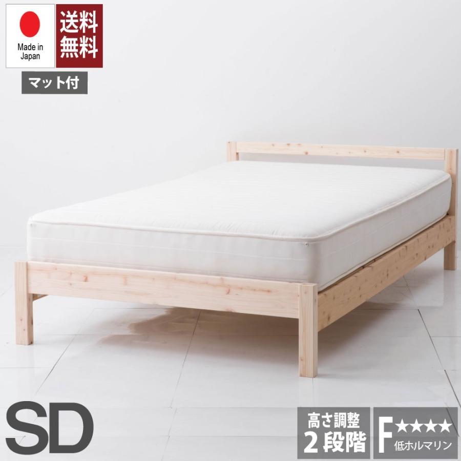 源 ベッド