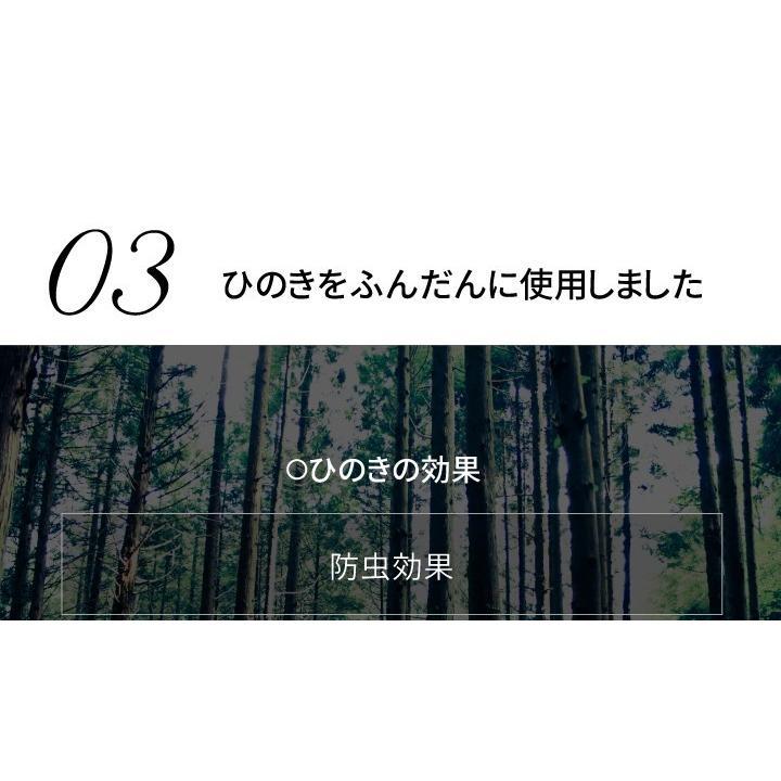 すのこベッド シングル  ひのき 頑丈 棚付 島根県産高知四万十産ヒノキのすのこベッド(TCB245-s 7024501)|minamoto-bed|11