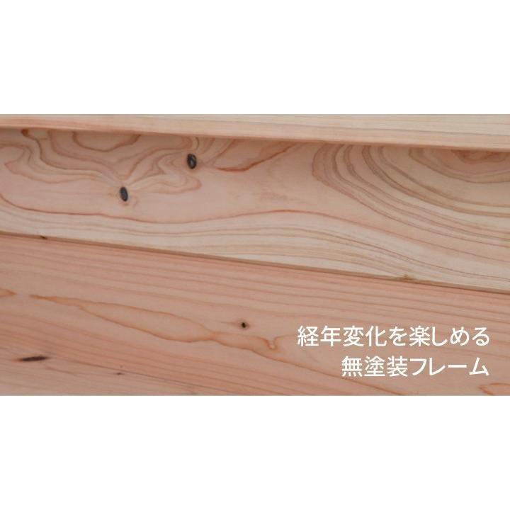 すのこベッド シングル  ひのき 頑丈 棚付 島根県産高知四万十産ヒノキのすのこベッド(TCB245-s 7024501)|minamoto-bed|13
