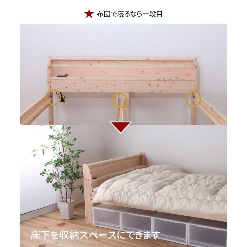 すのこベッド シングル  ひのき 頑丈 棚付 島根県産高知四万十産ヒノキのすのこベッド(TCB245-s 7024501)|minamoto-bed|15