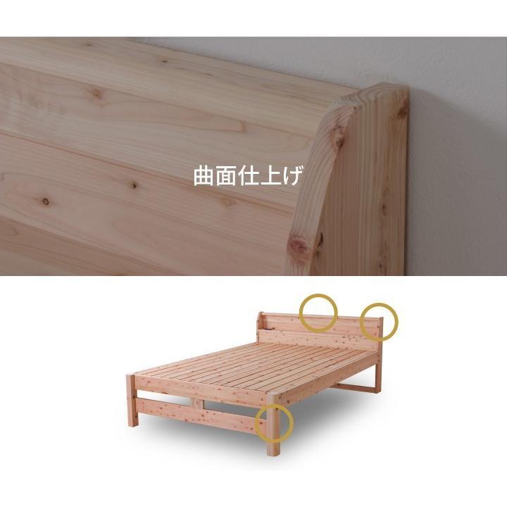 すのこベッド シングル  ひのき 頑丈 棚付 島根県産高知四万十産ヒノキのすのこベッド(TCB245-s 7024501)|minamoto-bed|16