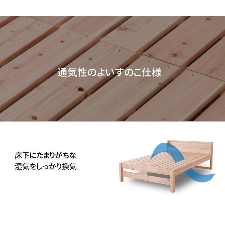 すのこベッド シングル  ひのき 頑丈 棚付 島根県産高知四万十産ヒノキのすのこベッド(TCB245-s 7024501)|minamoto-bed|17