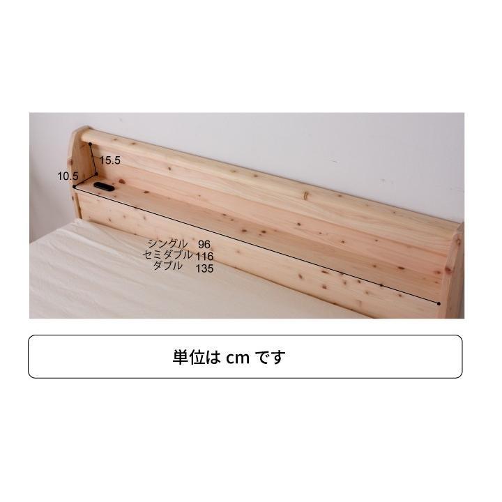 すのこベッド シングル  ひのき 頑丈 棚付 島根県産高知四万十産ヒノキのすのこベッド(TCB245-s 7024501)|minamoto-bed|20