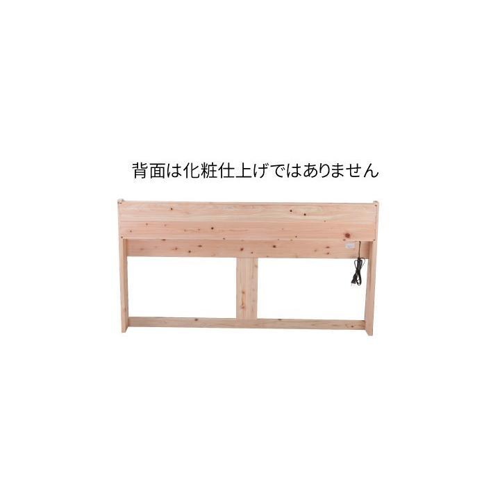すのこベッド シングル  ひのき 頑丈 棚付 島根県産高知四万十産ヒノキのすのこベッド(TCB245-s 7024501)|minamoto-bed|21