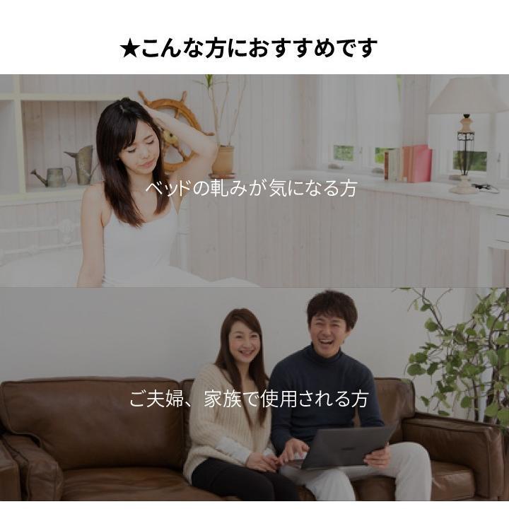 すのこベッド シングル  ひのき 頑丈 棚付 島根県産高知四万十産ヒノキのすのこベッド(TCB245-s 7024501)|minamoto-bed|06