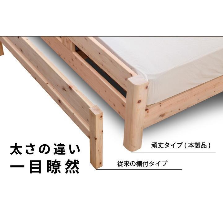 すのこベッド シングル  ひのき 頑丈 棚付 島根県産高知四万十産ヒノキのすのこベッド(TCB245-s 7024501)|minamoto-bed|08