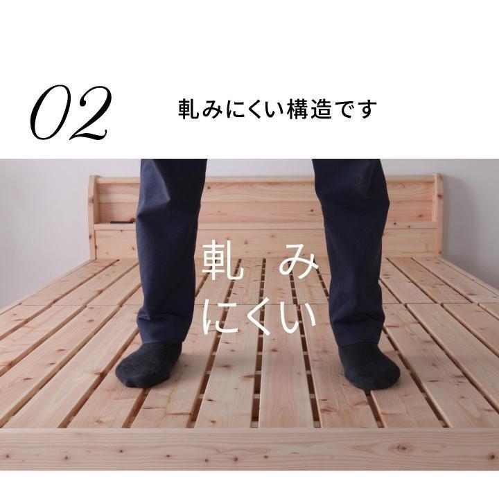すのこベッド シングル  ひのき 頑丈 棚付 島根県産高知四万十産ヒノキのすのこベッド(TCB245-s 7024501)|minamoto-bed|10