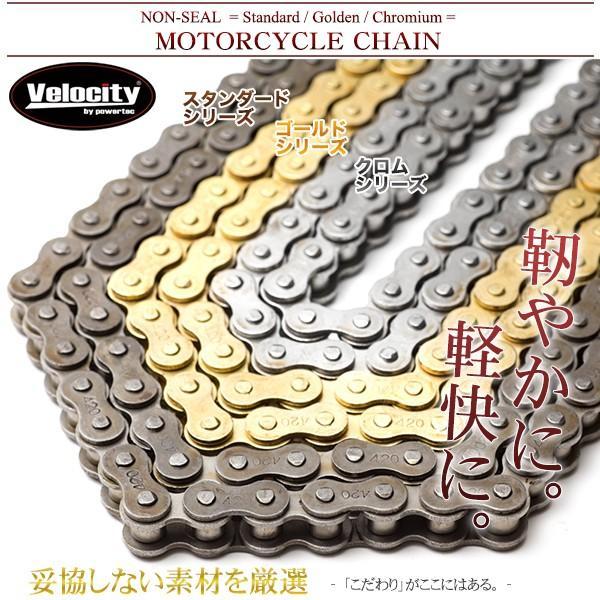 バイクチェーン ドライブチェーン ノンシール 420-120L ゴールド minasamashop 02