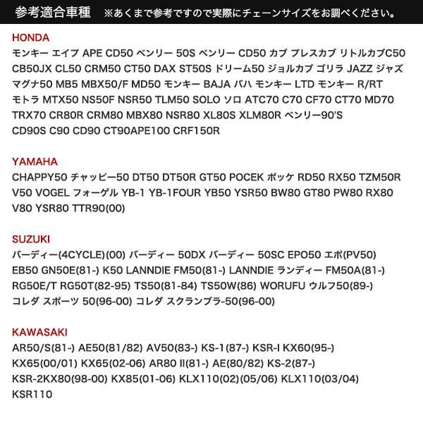 バイクチェーン ドライブチェーン ノンシール 420-120L ゴールド minasamashop 03
