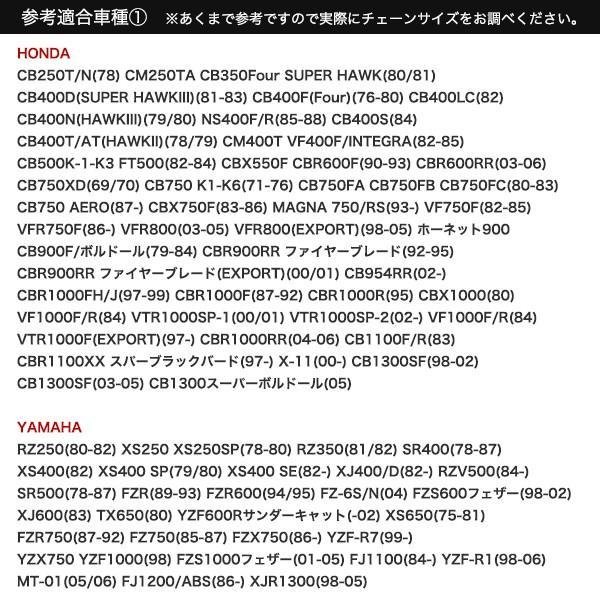 バイクチェーン ドライブチェーン ノンシール 530-120L スタンダード minasamashop 03