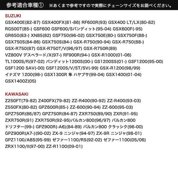 バイクチェーン ドライブチェーン ノンシール 530-120L スタンダード minasamashop 04
