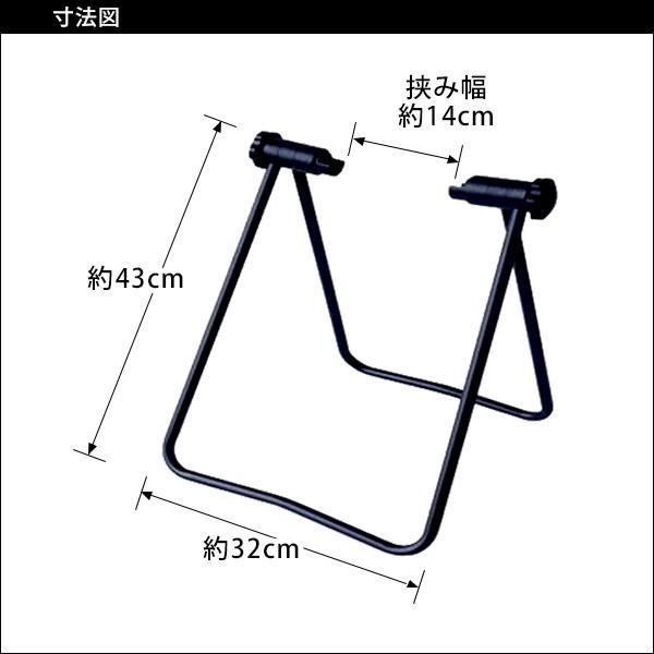 自転車 スタンド リアハブ固定 角度調整可能 ロードバイク クロスバイク|minasamashop|02