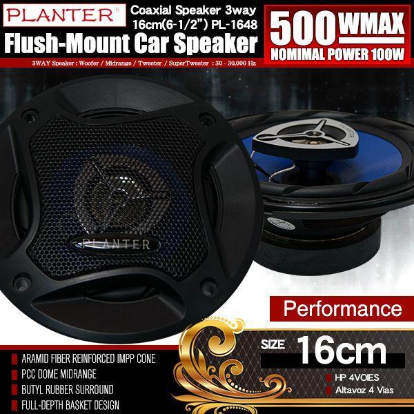 カースピーカー 16cm 500W PL-1648 基本モデル 自動車用スピーカー|minasamashop