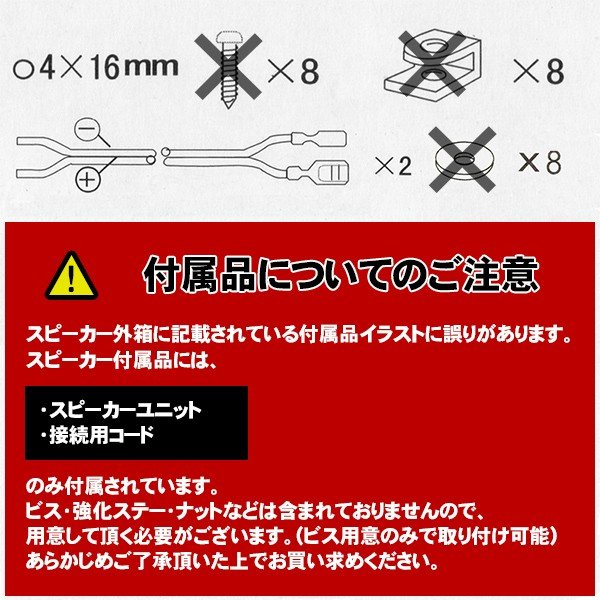 カースピーカー 16cm 500W PL-1648 基本モデル 自動車用スピーカー|minasamashop|02