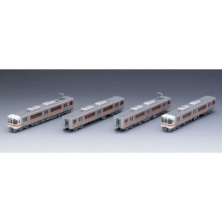 97921 限定品 JR 313-1000系近郊電車(中央線)セット 4両 トミックス Nゲージ 2020年02月予約