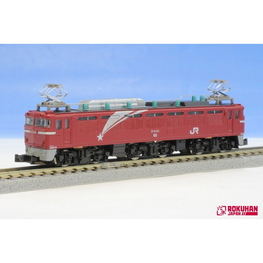 T015-1 EF81形電気機関車 北斗星塗装 ロクハン Zゲージ