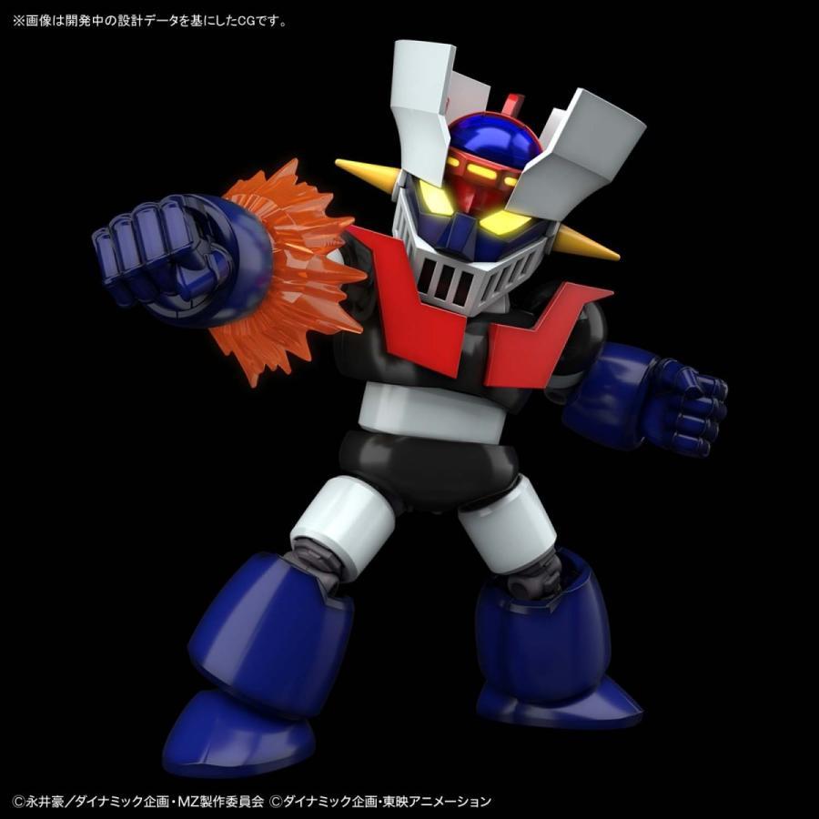 Bandai Spirits SD Cross Silhouette Great Mazinger Plastic Model Japan