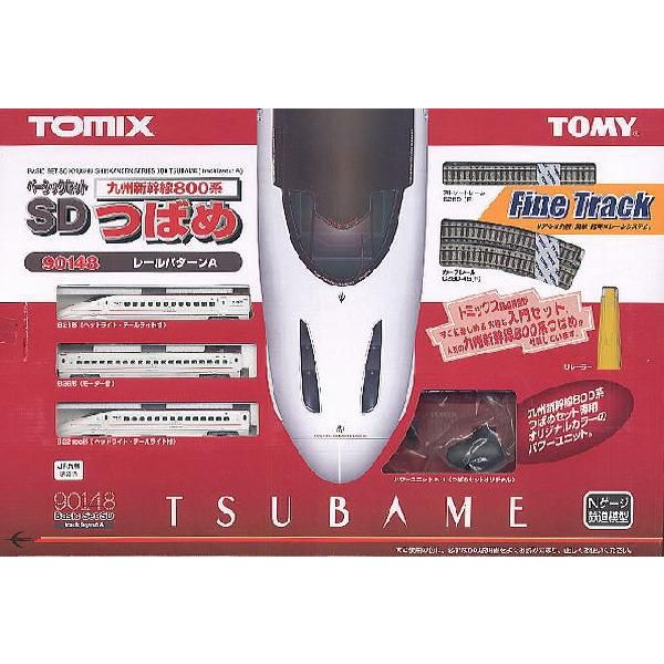 90148 ベーシックセットSD九州新幹線800系つばめ トミックス TOMIX 鉄道模型 Nゲージ