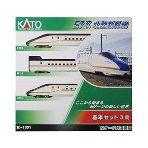 10-1221 E7系北陸新幹線 基本セット 3両 カトー お取り寄せ
