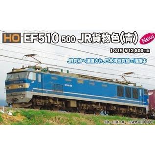 1-315 EF510 500 JR貨物色 青 KATO カトー HOゲージ