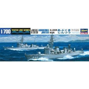 013 海上自衛隊 護衛艦 あぶくま/じんつう  ハセガワ 1/700WL|minato-m